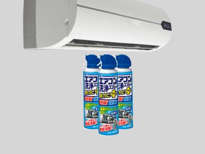 Cách dùng chai xịt vệ sinh máy lạnh Nhật Bản để làm sạch máy lạnh tại nhà