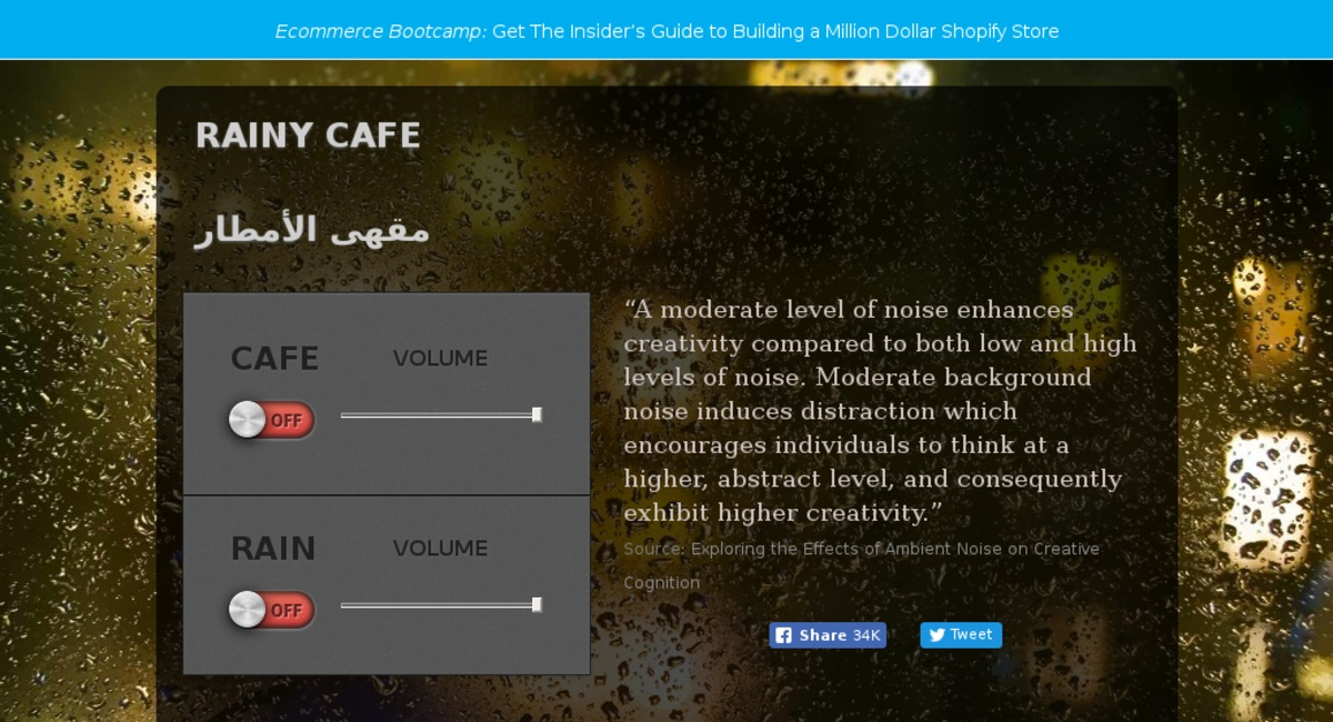 RainyCafe